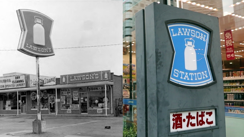 Two Lawson's signs. The one of the left, shown in a black and white photo, stands in front of a Lawson store in Lakewood, Ohio in 1975. The sign on the right, shown in a color photo taken in 2018, shows a similar looking sign in front of a Lawson in Tokyo. This sign is surrounded by Japanese characters.