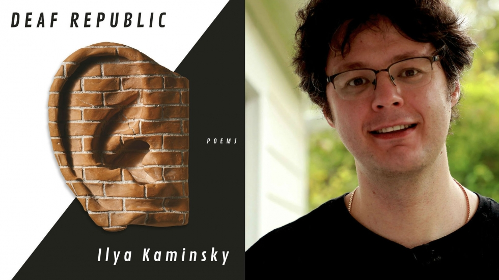 "An ear made out of bricks illustrates the cover of Ilya Kaminsky's ""Deaf Republic"""