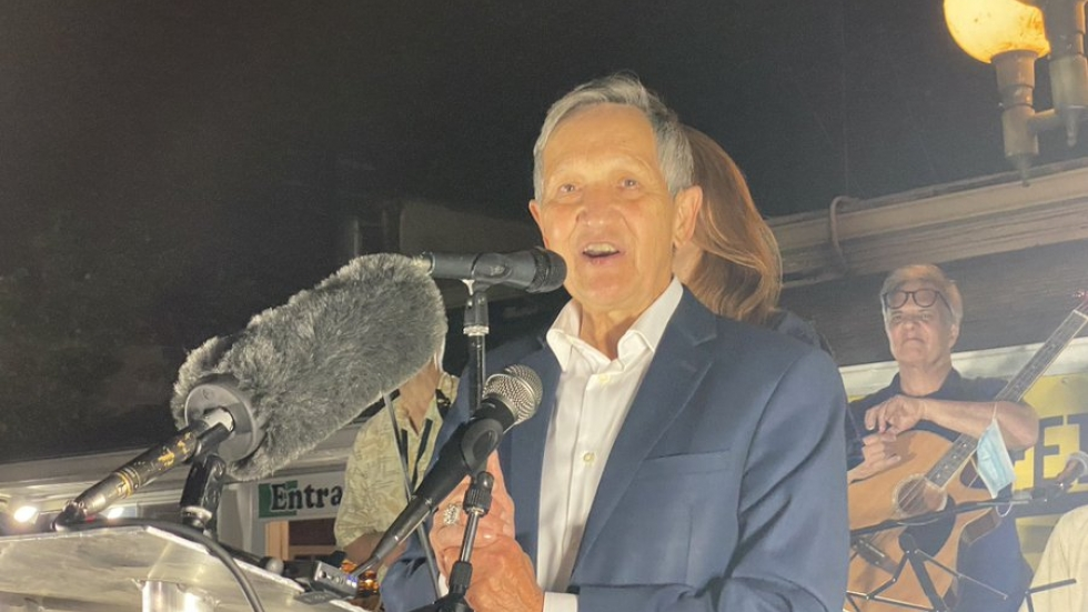 Former Rep. Dennis Kucinich conceded Tuesday night after results came in.
