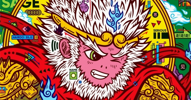 """Sun Wukong in """"Journey to the West"""" (2021) [Jordan Wong]"""