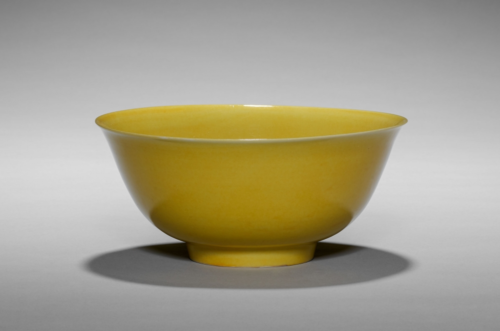Yellow-glazed bowl from 1500s